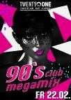 90er_club_mm_220219